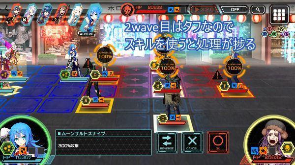 仁義なき超級戦02