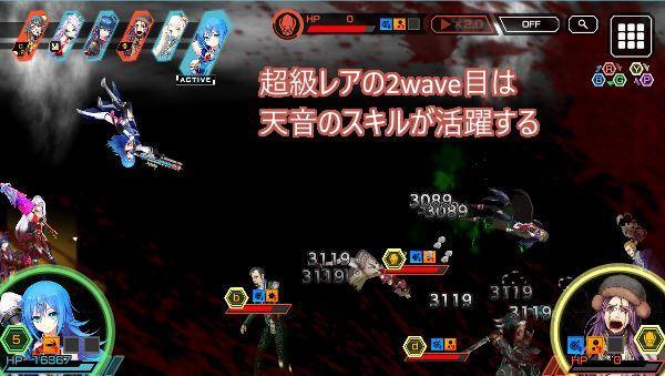 仁義なき超級レア戦02