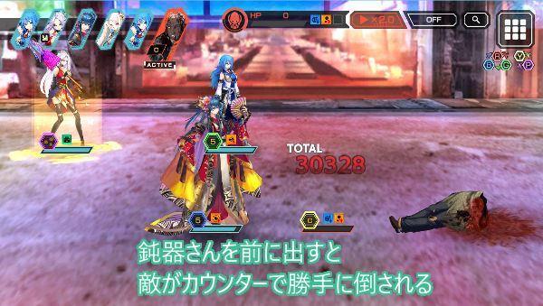 仁義なき超級レア戦03