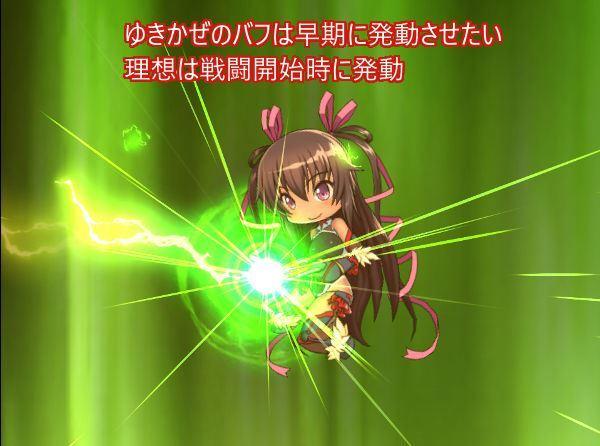 稲毛屋上級戦闘02