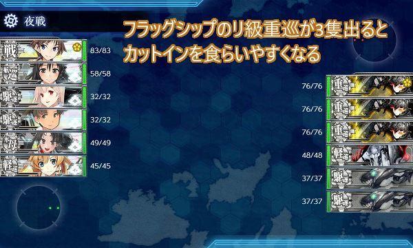 5-3Iマス戦01