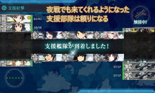 5-3Iマス戦02