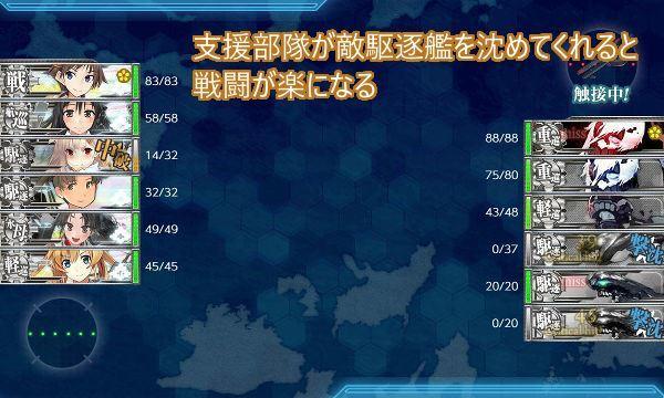 5-3Kマス戦02