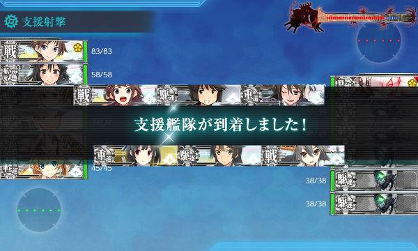 5-3ボスマス戦02