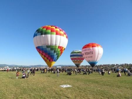 熱気球 2018-11-03 218
