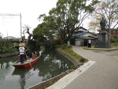 ドンコ舟菊 2018-11-16 021
