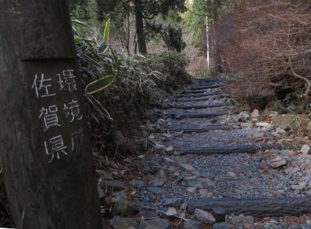 天山 2018-12-15 018