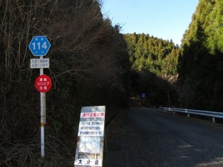 カラ迫岳登り納め 2018-12-25 010