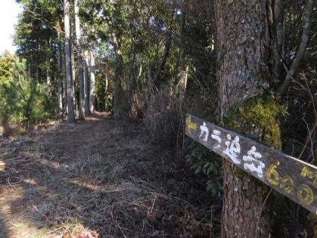 カラ迫岳登り納め 2018-12-25 047
