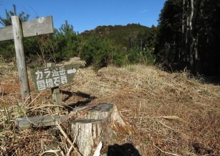 カラ迫岳登り納め 2018-12-25 044