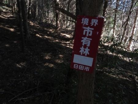 カラ迫岳登り納め 2018-12-25 057
