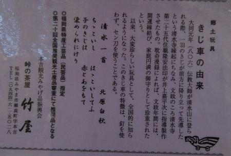 清水寺へ 2019-01-02 074