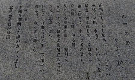 清水寺へ 2019-01-02 063