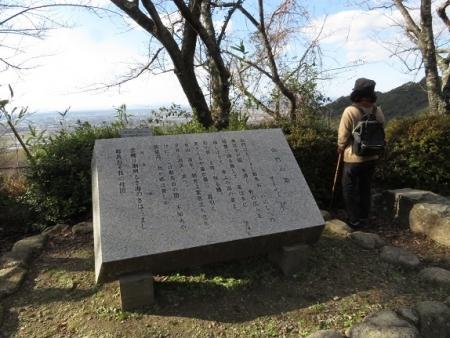 清水寺へ 2019-01-02 062