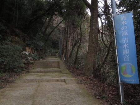 瀧清水 2019-01-04 008