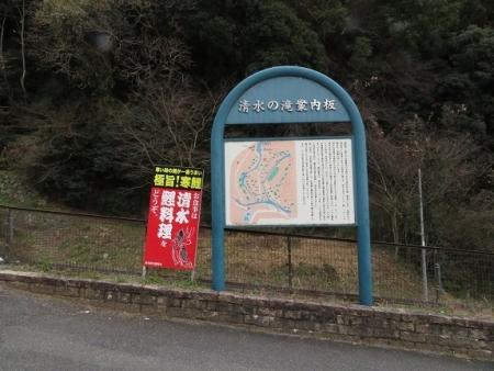 瀧清水 2019-01-04 060