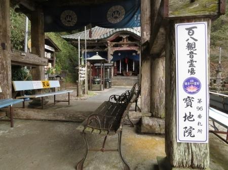 瀧清水 2019-01-04 012