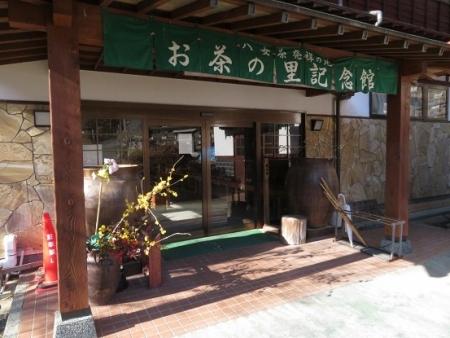 霊巌寺・峠 2019-01-18 067