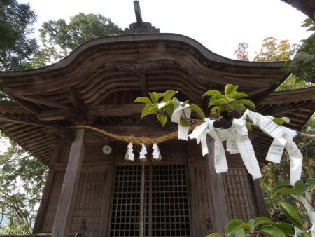 星野茶の文化館 2019-02-13 031