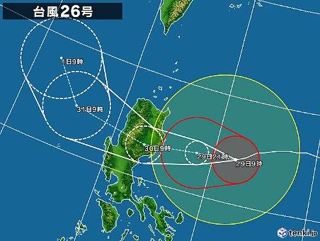 typhoon_1826_2018-10-29-09-00-00-large.jpg
