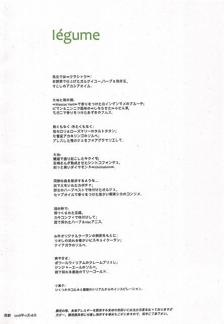2018蟷エ11譛・5譌・22譎・2蛻・0遘・(1)-4