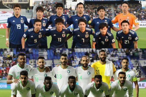 日本代表、ベスト16の対戦相手はサウジアラビアに決定!…21日(月)20時キックオフ