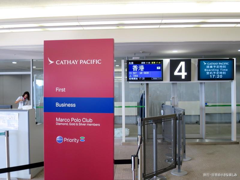 関西空港 キャセイパシフィック 優先搭乗