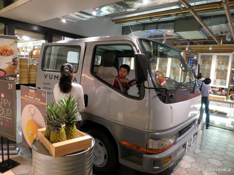 ヤムチャ「Yum Cha」 飲茶 香港