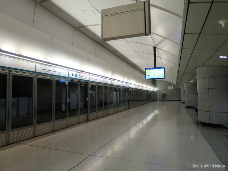 空港エクスプレス 香港