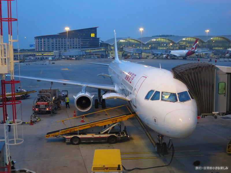 香港空港 第2ターミナル キャセイドラゴン航空