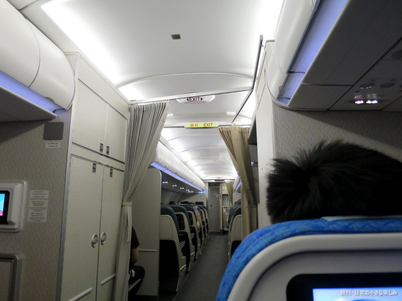 KA954 キャセイドラゴン航空