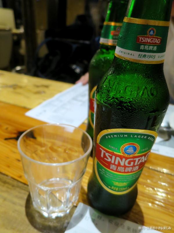 青島 城陽区 ピザ 青島ビール