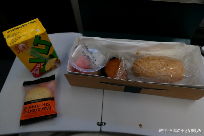 CX566 キャセイパシフィック 機内食