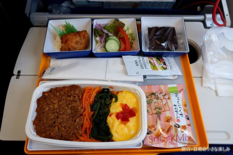 NH977 A330neo 機内食 関西 青島