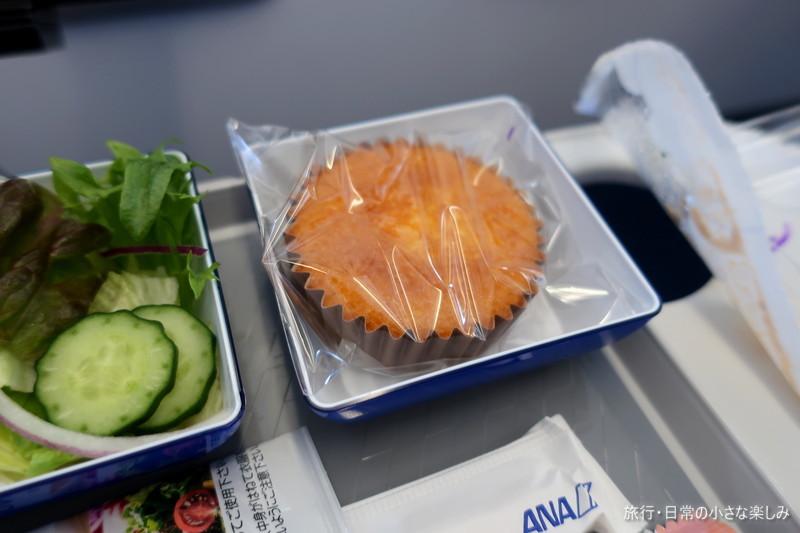 NH977 ANA 機内食 関西 青島