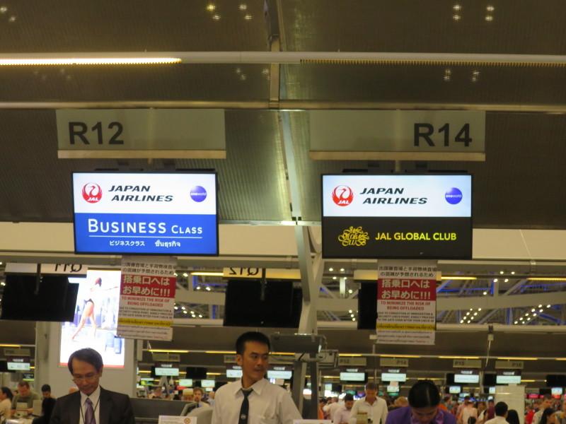 スワンナプーム国際空港 JALチェックイン