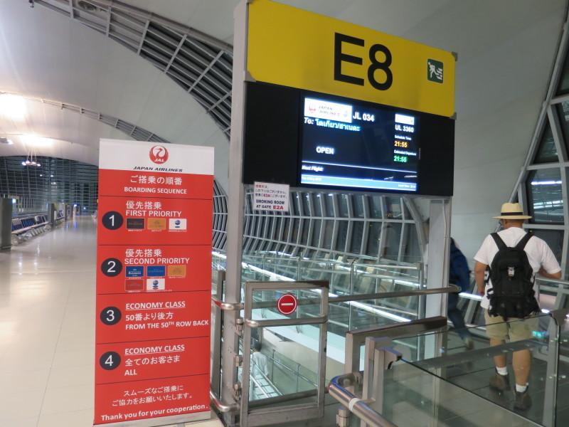 スワンナプーム国際空港 JAL サクララウンジ