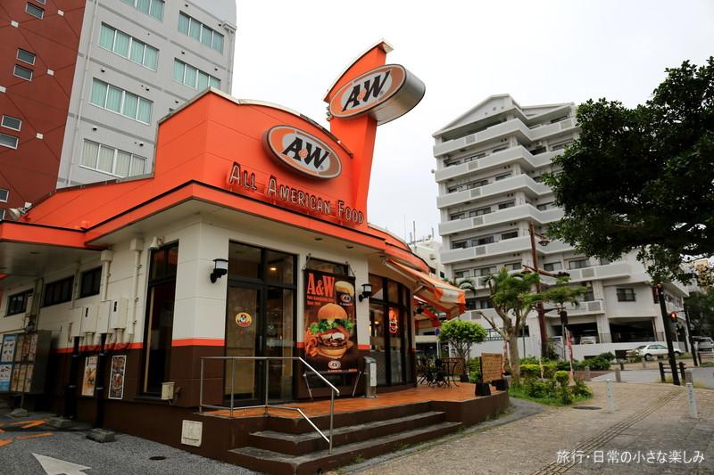 A&W ハンバーガー 那覇金城店