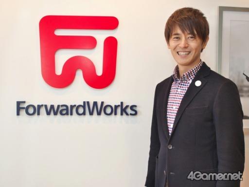 フォワードワークスは,スマートフォン向けのゲーム事業を行うべく設立された,ソニー・インタラクティブエンタテインメントの100%子会社