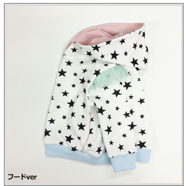 スラッシュトレーナー・無料フード紹介用-4
