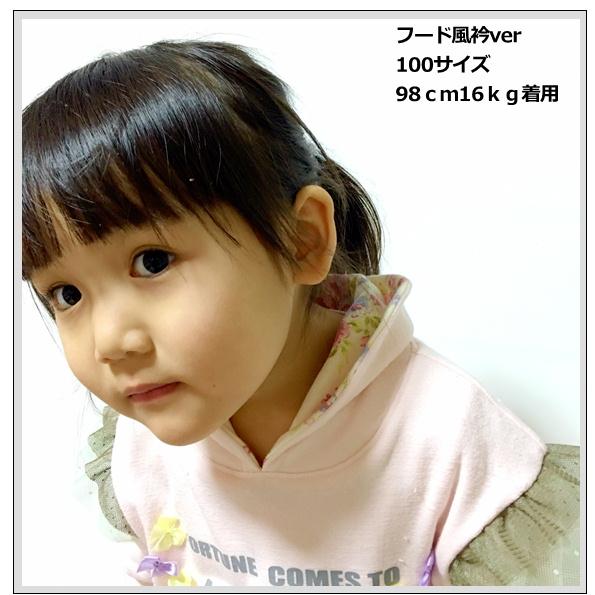 スラッシュトレーナー・無料フード紹介用-10