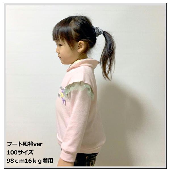 スラッシュトレーナー・無料フード紹介用-11