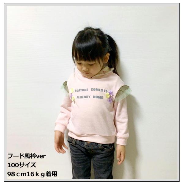 スラッシュトレーナー・無料フード紹介用-12