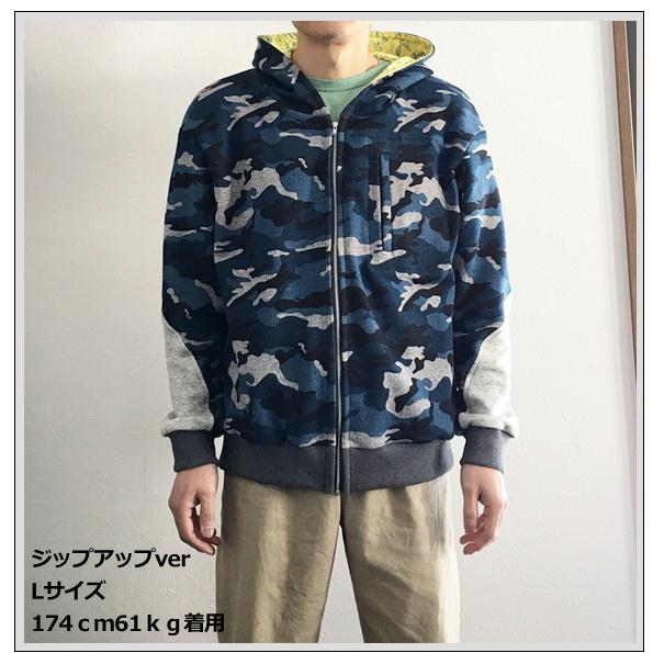 スラッシュトレーナー・無料フード紹介用-13