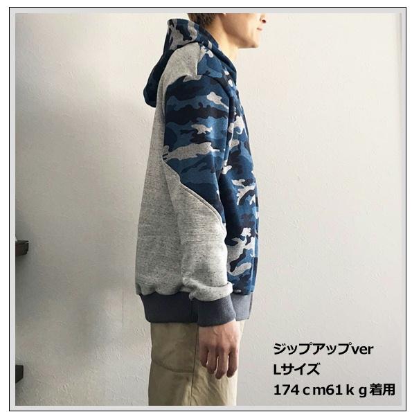 スラッシュトレーナー・無料フード紹介用-14