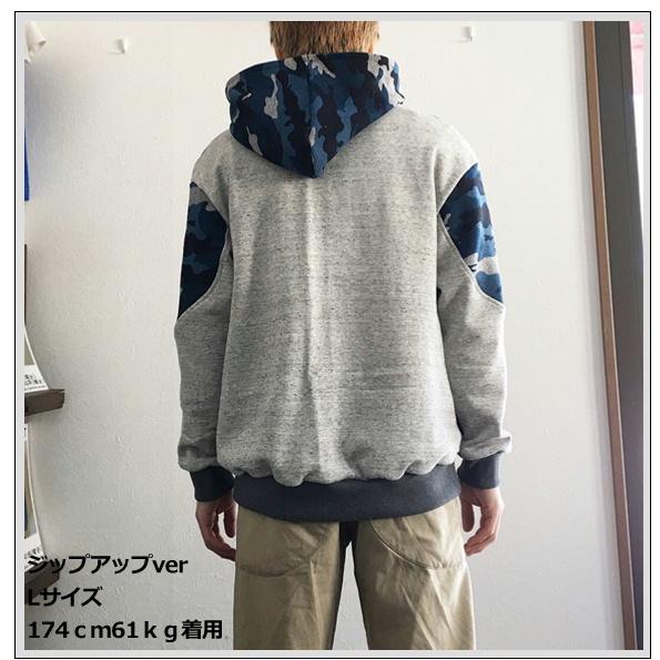 スラッシュトレーナー・無料フード紹介用-15