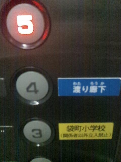 5DVC181030honda (8)