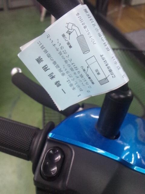 2DVC181030honda (9)