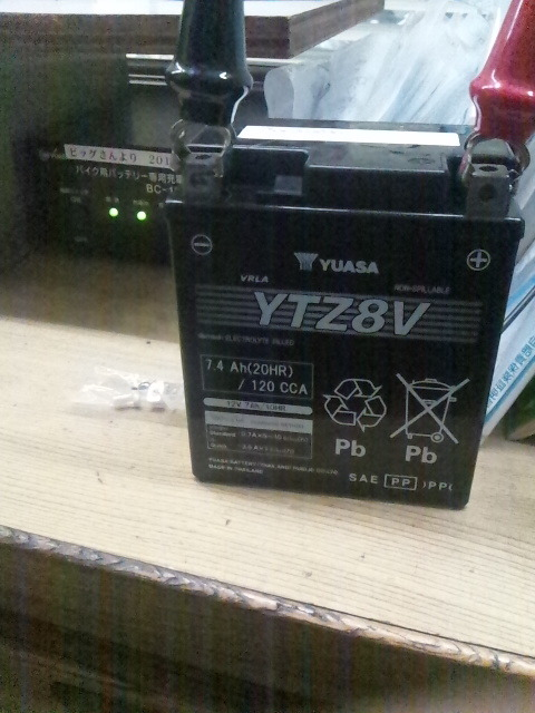 DVC181101 (7)cb250