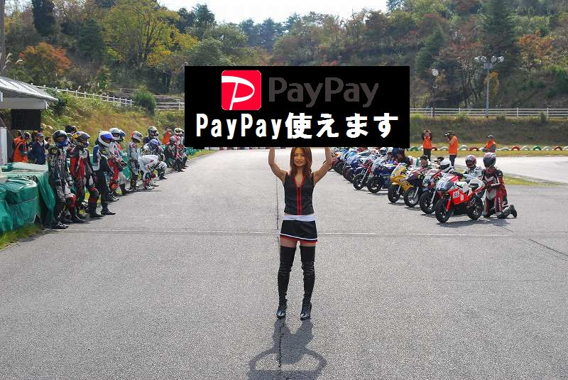CANGAL元絵800x535PAYPAY